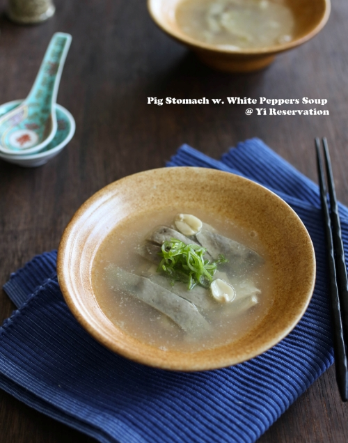 How to make Cantonese Pig Stomach with White Peppers Soup 胡椒猪肚湯