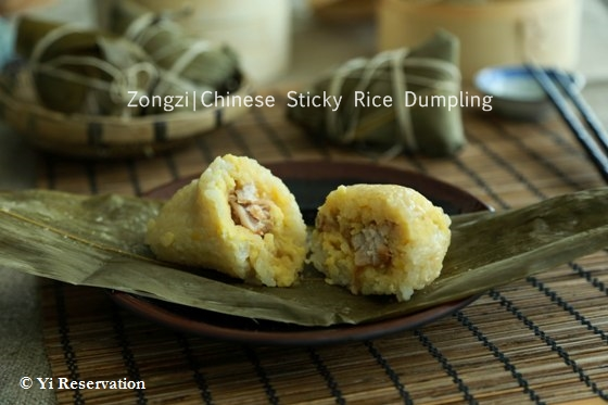 sticky rice chicken dumplings recipe
