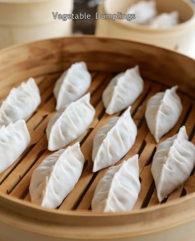 chinese-vegetable-dumplings-9