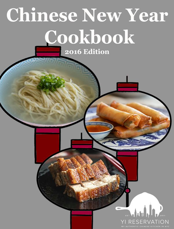 Chinese New Year Cookbook 2016