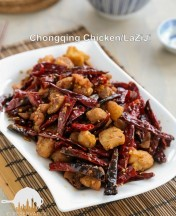 Chongqing Chicken with Chilies 辣子雞